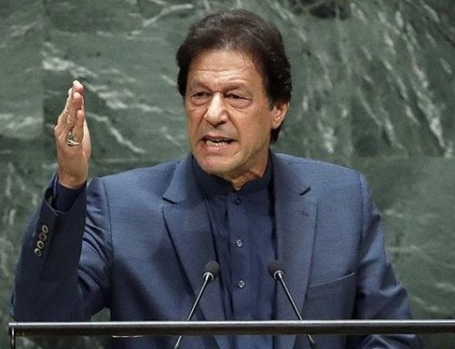 Prime Minister Imran Khan on Friday27th September 2019  Addressed the 74th Session of the United Nations General Assembly(UNGA) in New York.